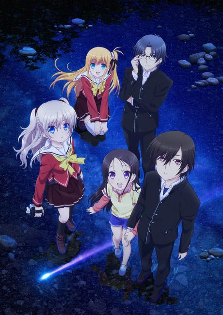 http://charlotte-anime.jp/special/img/kv/kv04.jpg